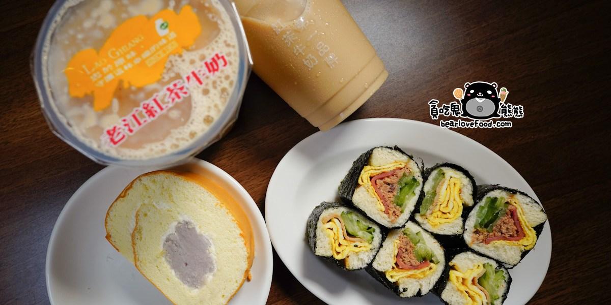 高雄鳳山區小吃 老江紅茶牛奶鳳山維新店-超人氣組合餐通通銅板價,期間限定還有經典飲料買二送一