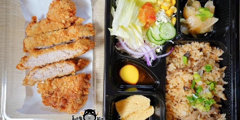 高雄鼓山區美食 小林食堂日式定食南屏店-日式便當定食,抗疫外帶新上市
