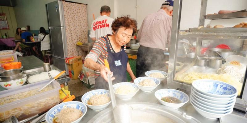 恆春麵店 恆春阿婆乾麵-觀光客吃的,必加萬津烏醋與金松辣椒醬,更有古早味