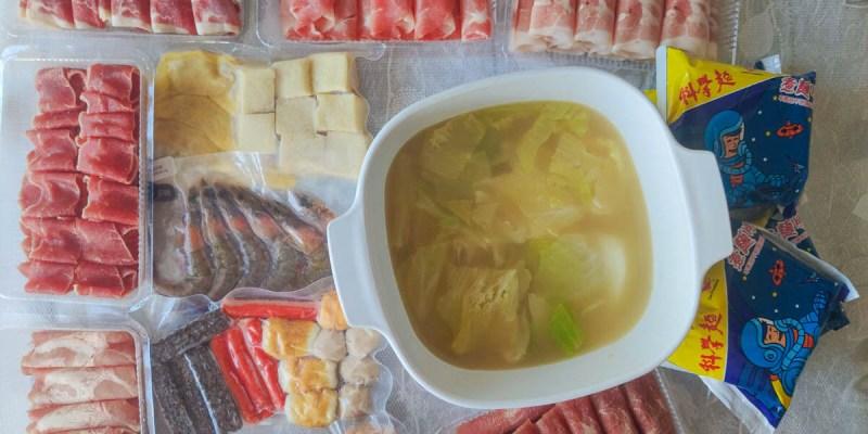 高雄宅配美食推薦 鯛魚燒,雞腿排,咖哩,火鍋通通輕鬆點送到家
