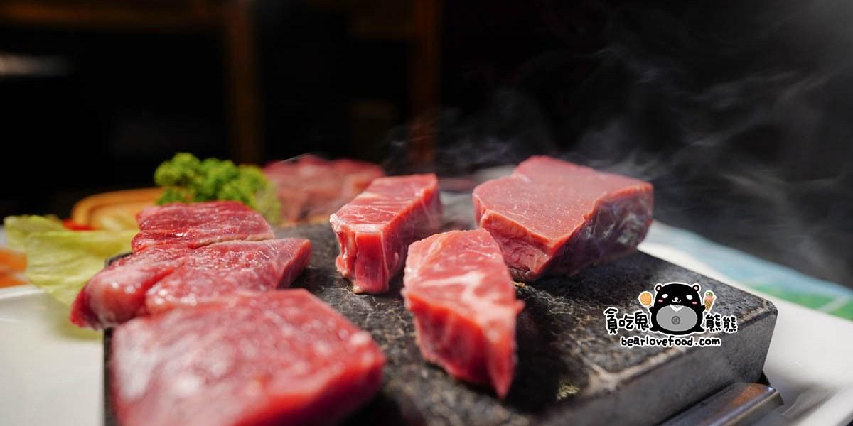高雄左營區牛排 秘燒時尚岩燒牛排裕誠店-2020最新菜單,老饕海陸雙人,小資個人,奢華上市