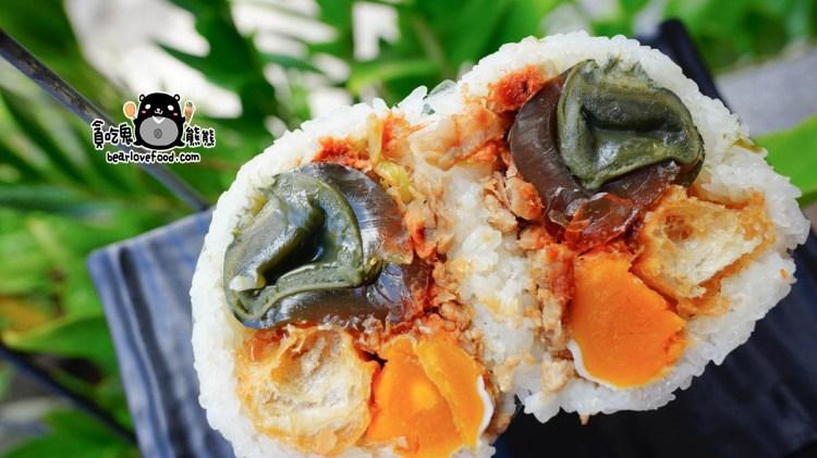 高雄市三民區早午餐推薦 五分鐘找餐-柴魚皮蛋+鹹蛋黃新品飯糰+隱藏蒲燒鯛魚飯糰