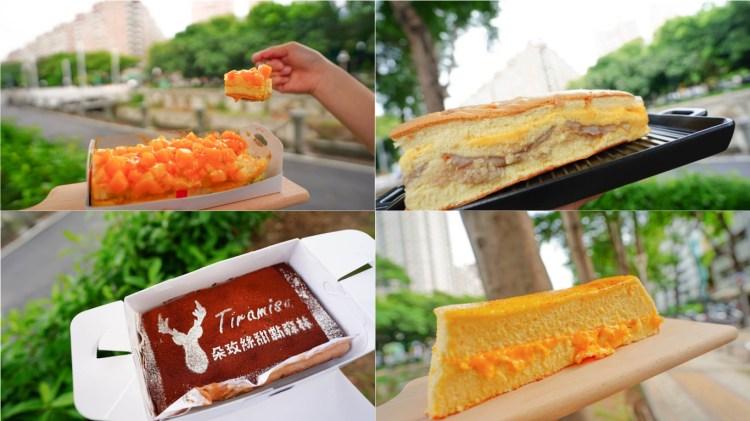 高雄古早味蛋糕推薦 朵玫絲甜點森林大豐店-精選食材,天天新鮮烘焙,當天做當天賣,好吃又安心推薦