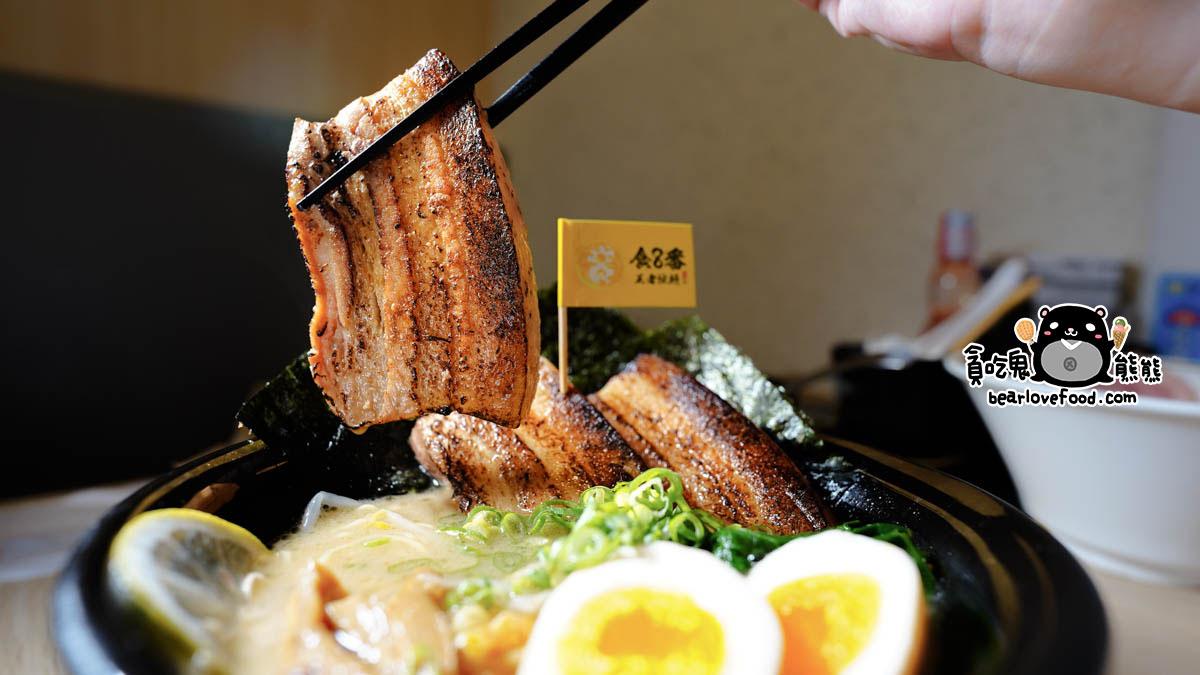 高雄前鎮區拉麵 食8番王者拉麵 傳承日本老師傅 超越日本家系秘傳拉麵