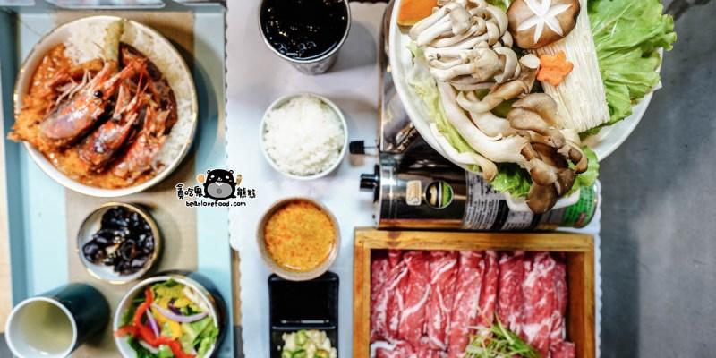 台南中西區美食 熨斗目花珈琲珈哩-台南最美的咖哩.甜點.鍋物店!綠意環繞空間裡享受古都慵懶氛圍