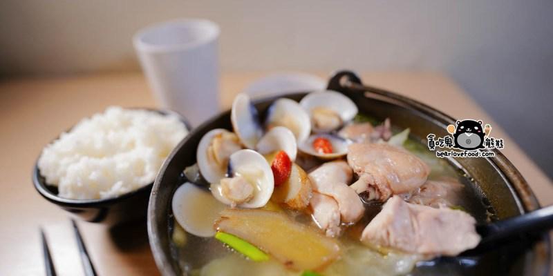 高雄鼓山區火鍋 食家個人土雞鍋-一人一鍋獨享11種土雞鍋,價格120元起