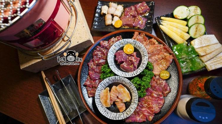 高雄新興區燒肉 富治燒肉-精緻日式燒肉店,日本七輪燒烤職人料理