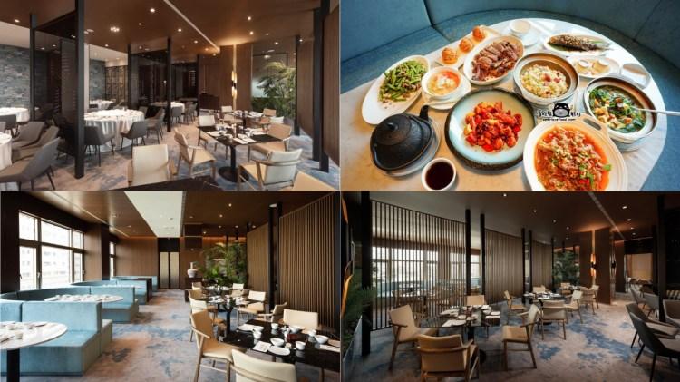 高雄新興區美食 高雄福華大飯店珍珠坊-千萬全新改裝,邀請您品味高雅的金牌粵菜