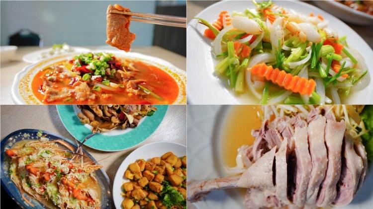 高雄左營區美食 漁江南海鮮料理工坊-新鮮食材,適合聚餐小酌的經典台菜餐廳