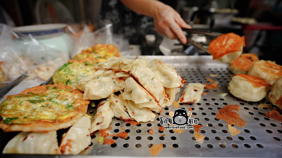 高雄鹽埕區小吃 阿玉煎餃-永遠都在排隊的國民美食,煎餃、水煎包、蔥油餅