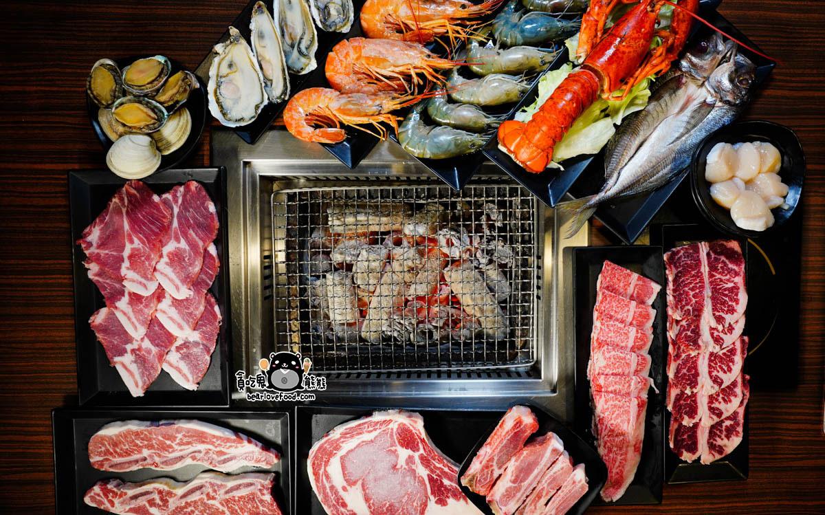 高雄左營區吃到飽 令和燒肉高雄重愛總店-燒肉火鍋吃到飽,2020年最新菜單