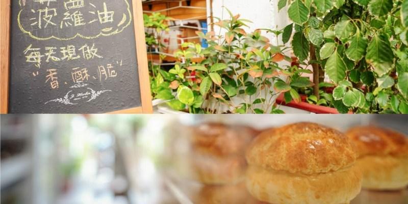 台南美食 糖勒兩茶匙-水萍塭公園附近香港新娘的正宗茶餐廳,必吃當天現做菠蘿油
