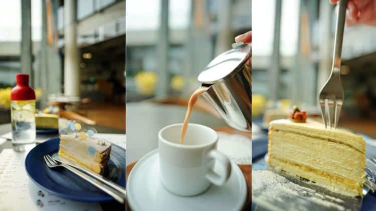 台南美食 深藍旗艦店-臺南市政府永華市政中心對面,Google 評論星極高的台南千層蛋糕