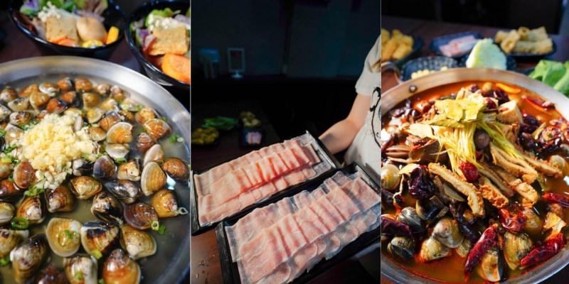 高雄吃到飽 拾貝鍋物-高雄火鍋吃到飽,科工館車站附近海鮮、蛤仔、肉肉吃到飽