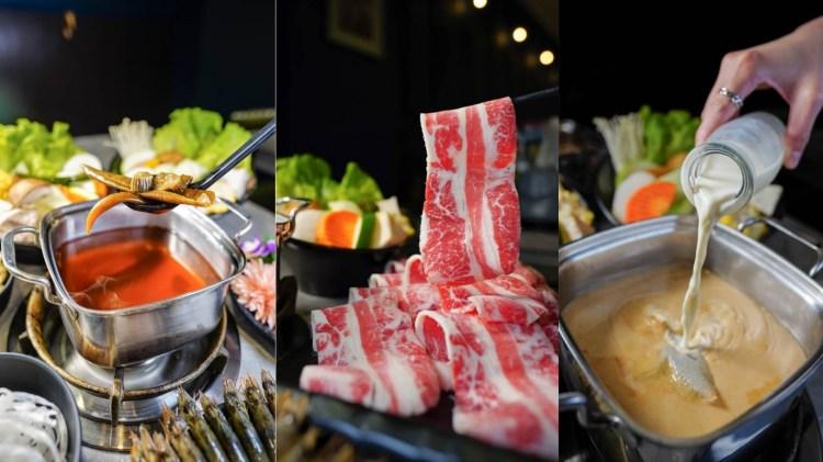 三民美食 鍋來福-文藻外語大學附近,個人鍋,高雄火鍋店獨家伯爵奶茶火鍋