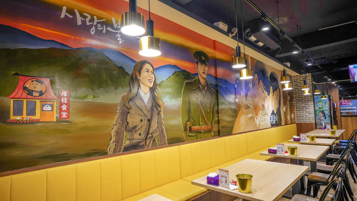 高雄吃到飽 槿韓食堂-高雄火車站附近韓式料理吃到飽,CP值滿滿推薦,2020年全新裝潢,最新資訊