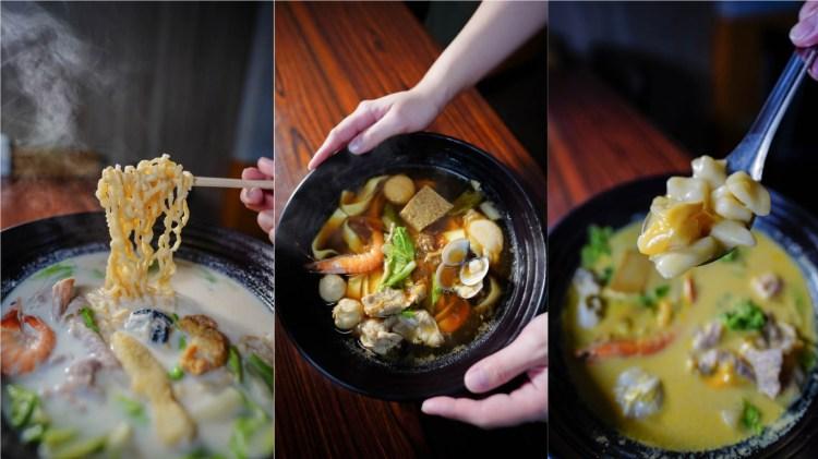 燕巢美食 旺福鍋燒麵-燕巢區公所附近創意鍋燒麵,30種湯底10種麵條還有白飯