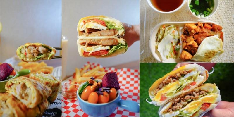 苓雅區美食 說笑窩客-五塊厝公園正對面手做鮮奶吐司與蛋餅,午晚餐簡餐店
