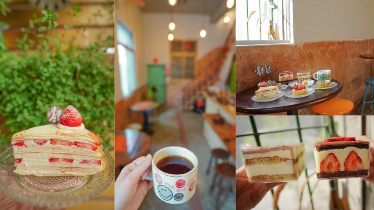 高雄苓雅區甜點 賣甜點的。木木屋-正義車站附近每天新鮮現做手作烘焙