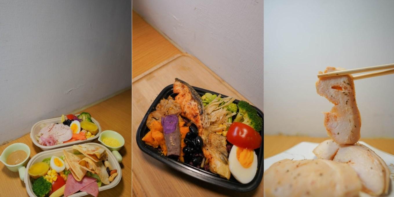 苓雅區美食 海爾思廚房-高雄大遠百附近健康餐盒,想吃健康又保有口感推薦