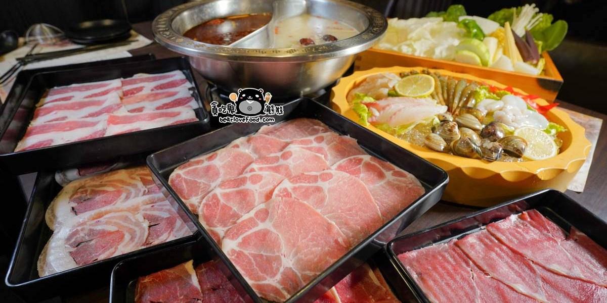 高雄苓雅區吃到飽 陶公坊火鍋餐廳中華店-高雄捷運三多商圈站附近7種肉肉吃到飽只要499元