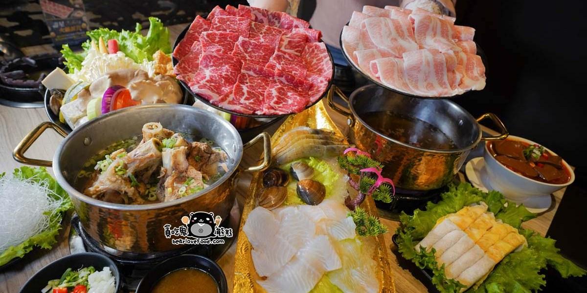 汕頭泉成沙茶潮鍋菜2021年最新菜單