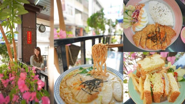 新興區早午餐 日光寓早午餐-高雄文化中心附近,鄰家媽媽味安心餐點