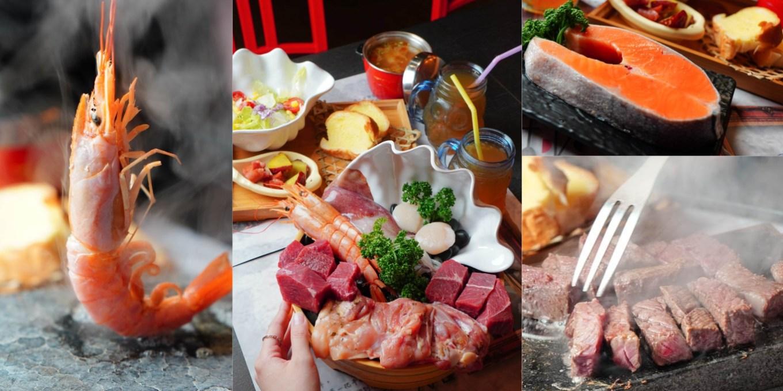 高雄牛排 秘燒時尚岩燒牛排-2021最新菜單,小資個人套餐,多人組合餐,海鮮雞排豬排牛排通通一網打盡