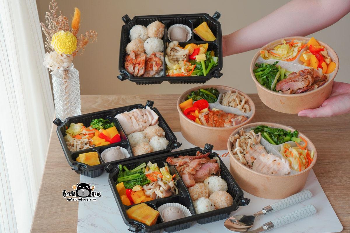 高雄三民區外送外帶美食防疫便當 飯谷健康餐盒-高醫護士醫生喜歡的少油低脂多蔬菜餐