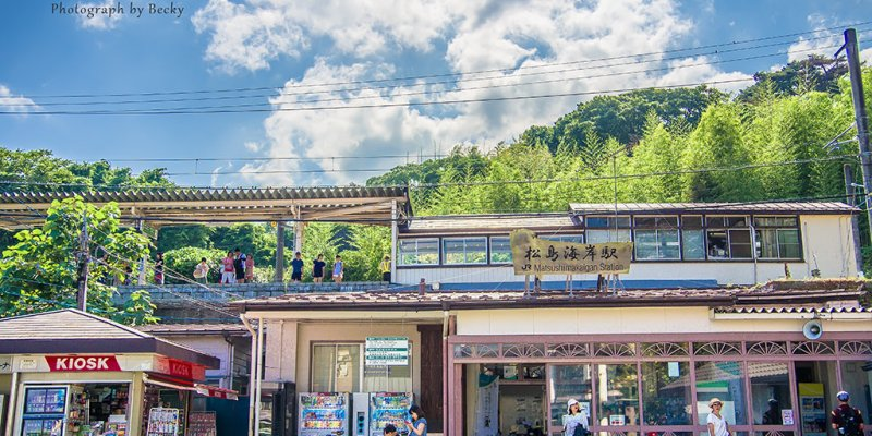 【日本】。日本三景『松島海岸一日遊』福浦島夜景、松島牡蠣吃到飽、三井Outlet Park商城 │日本東北自助旅行
