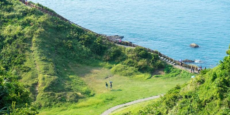 【基隆】。基隆一日遊景點:望幽谷(忘憂谷)、101高地看基隆嶼、深澳象鼻岩打卡《附交通》
