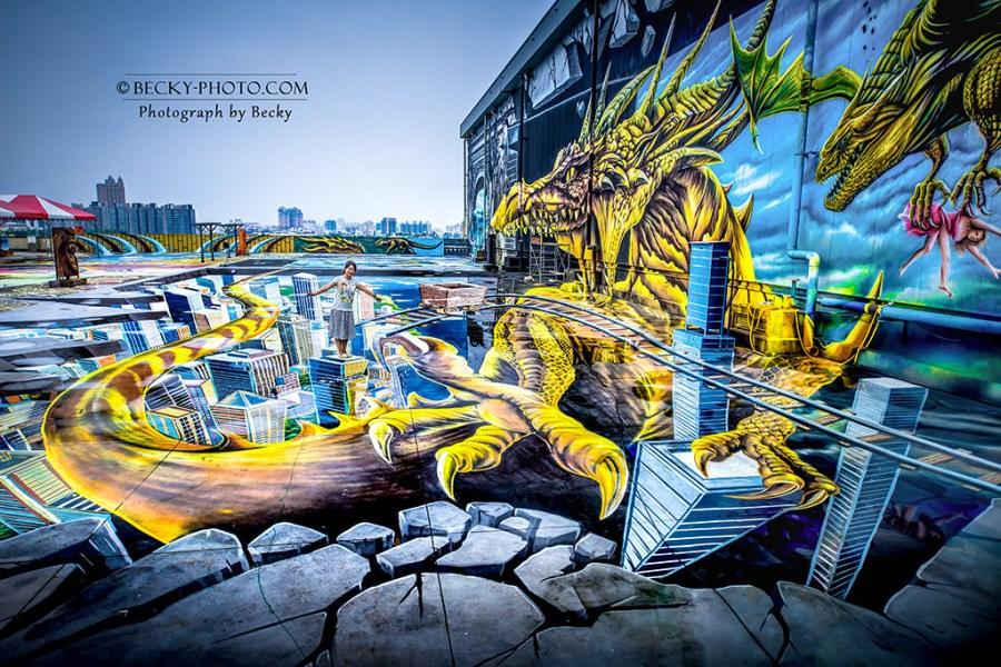 【高雄】。巨型3D彩繪佔地1200坪  高雄輕軌新景點!3層樓高巨龍彩繪打卡點
