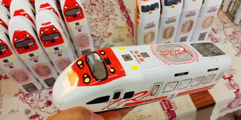 台鐵火車造型礦泉水~限量普悠瑪號、太魯閣號、自強號、微笑號等四款車型