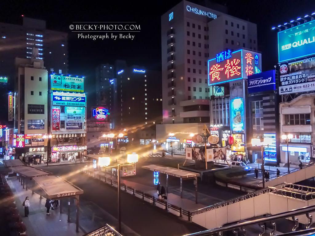 【日本】。栃木縣宇都宮車站吃餃子 前往日光或足利轉乘點 @健太餃子館 - [自己的小小世界] 旅遊.攝影