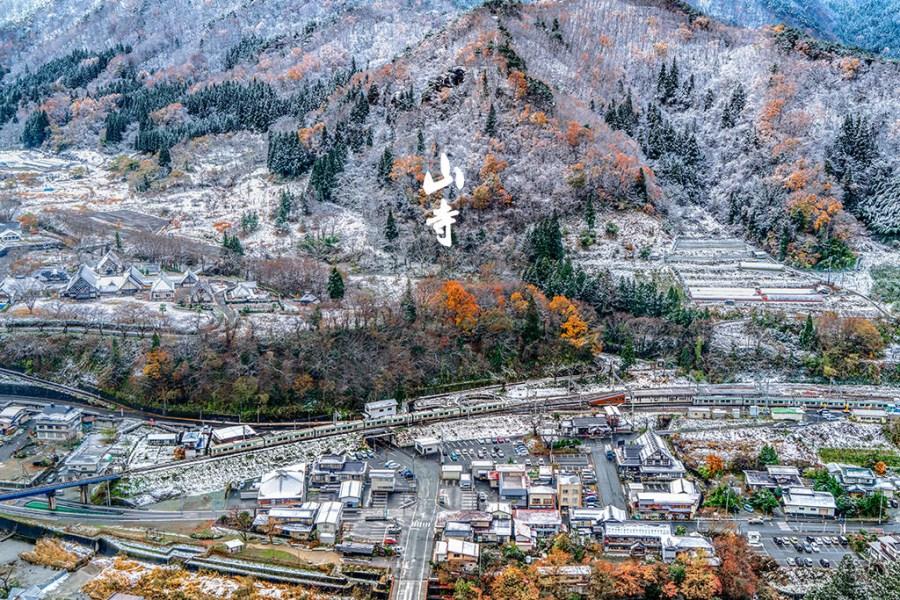 【山形】。日本東北下雪的山寺有楓葉銀杏陪襯!不同的銀白世界