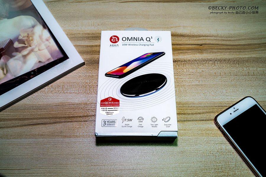 ADAM elements 亞果元素 OMNIA Q1 10W 手機無線充電板+快速充電器