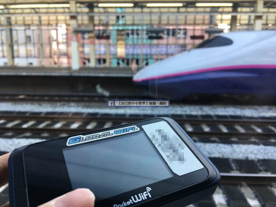 【日本自助行】。日本網路分享器 GLOBAL WiFi網路租借(內含8折+寄件免運優惠連結)