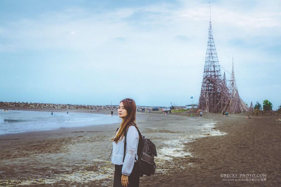 【台南】。漁光島藝術節、日落塔拍照月牙灣 ! 台南海邊看夕陽