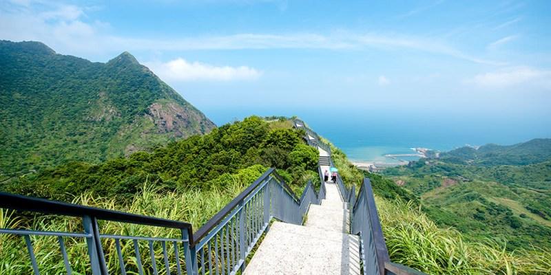 【新北】。搭公車抵達無敵海景「報時山觀景台」登山步道/陰陽海/六坑斜坡索道!