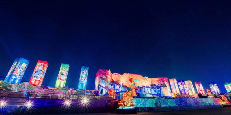 【台中】。[自己的小小世界]旅遊攝影帶你看~台中2015台灣燈會!外媒讚:沒有雲霄飛車的迪士尼樂園 (圖多)