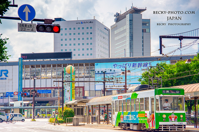 【日本】。岡山Okayama交通手段 ─ 岡山電氣軌道(路面電車)