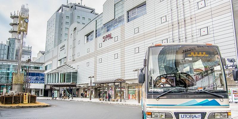 【日本】。搭纜車看雪怪「山形藏王樹冰」黑姬雪景│日本東北自由行必去景點