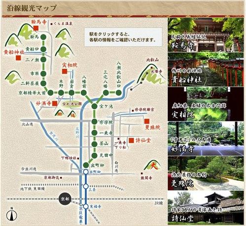 【日本】。京都楓旅行│比叡山口駅楓景小路