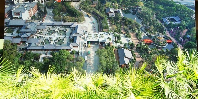 【香港】。有著仿唐代建築的園林造景、小橋流水,看看這不一樣的香港特色景點 │ 南蓮園池。志蓮淨苑