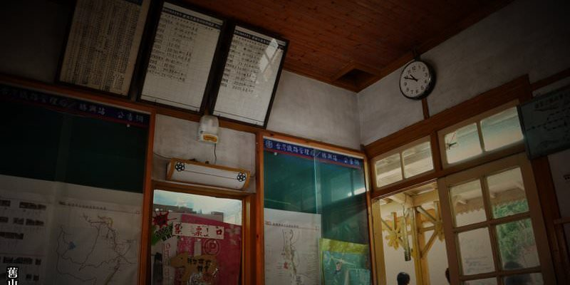 【苗栗。戀戀舊山線】勝興車站