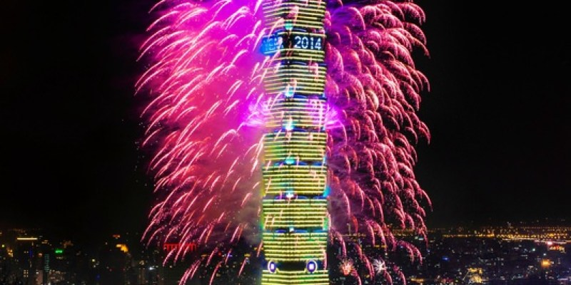 【台北】。Taipei 101 Happy New Year 2014新年跨年煙火