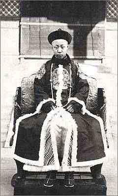 清宣统帝爱新觉罗溥仪