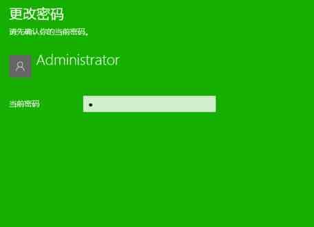 电脑怎么设置开机密码?