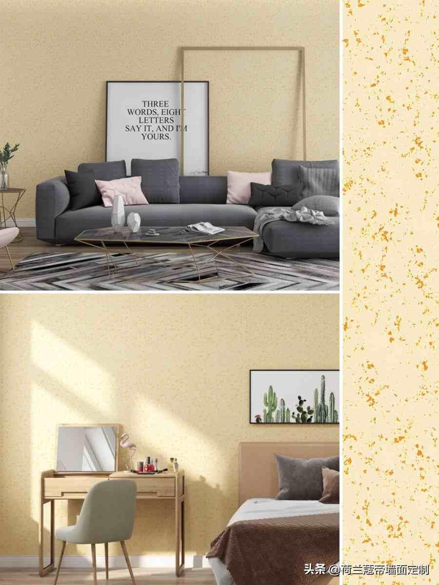 收藏这8款墙面神仙配色!让你的家多一抹色彩