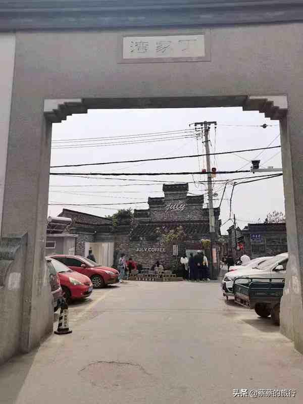 扬州怎么玩?在扬州6天5晚,整理推荐出这3个地方,不要错过哦